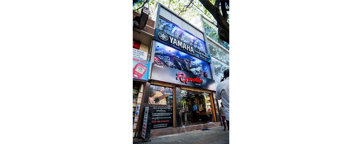 New Music Station Launched @ Bangalore - Yamaha - India